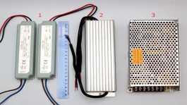 Выбор источника питания для светодиодных лент